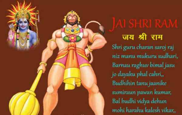 hanuman jayanti wishes wallpaper