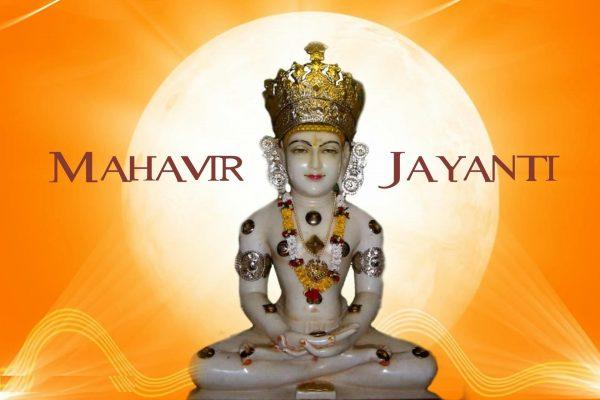 mahavir jayanti festival images