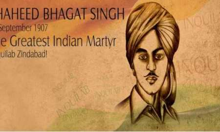 Bhagat Singh Quotes on Life