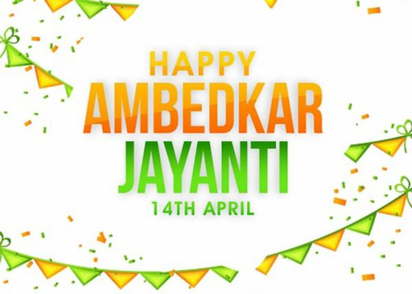 Dr Ambedkar Jayanti Essay in Hindi