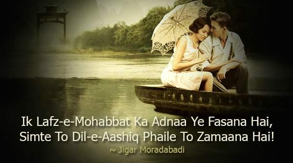 Jigar Moradabadi Two Line Shayari