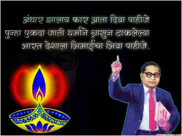 ambedkar jayanti new photo