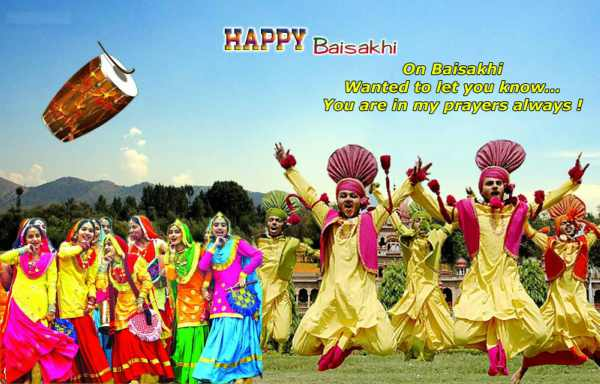 baisakhi hd Photos