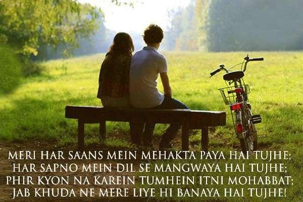 2 Line Sher Shayari SMS Images