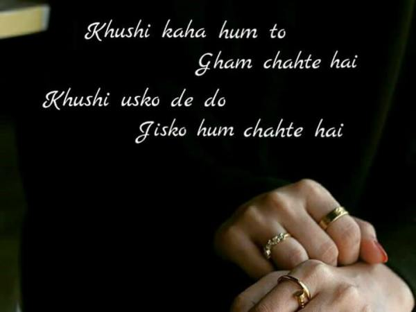 Khushi 2 Line Shayari in Hindi