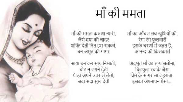 Short Poetry from Daughter & Son