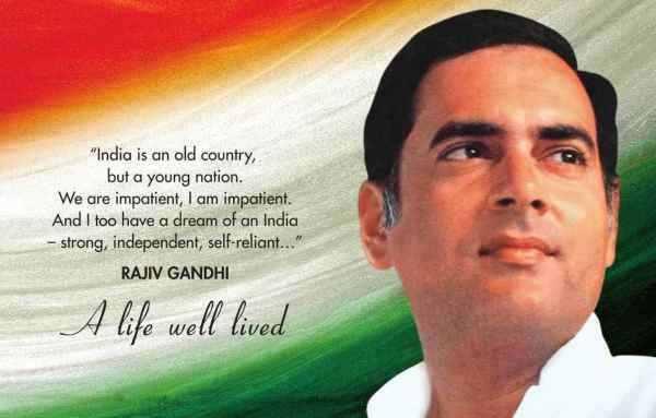 Short Essay on Rajiv Gandhi in Hindi