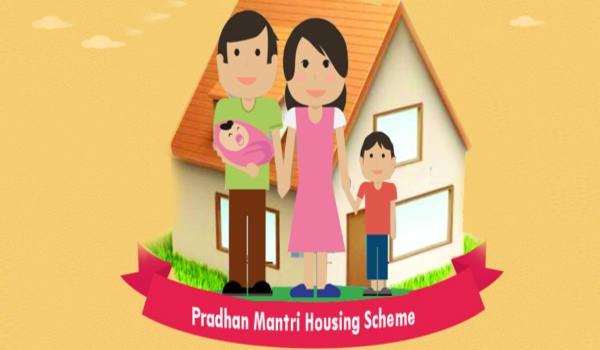 Pradhan Mantri Awas Yojana Amount