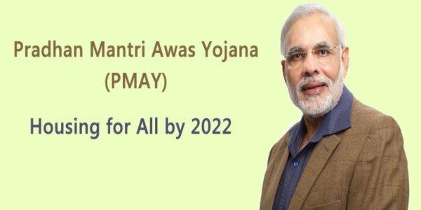 prime minister awas yojna eligiblity list