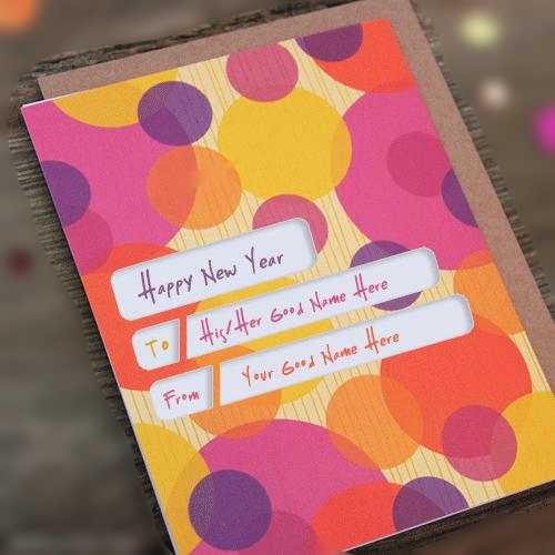 New year card with name