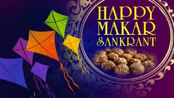 Makar Sankranti Essay