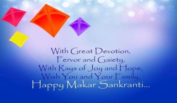 Sankranti wish images