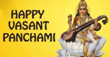 Poem On Basant Panchami in Hindi