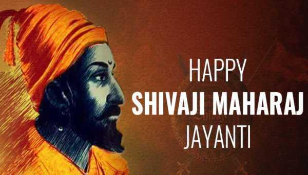Shivaji maharaj images download