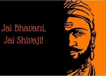 Shivaji maharaj picture