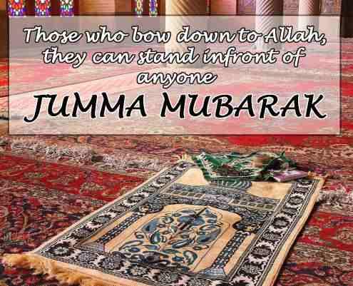 2 jumma mubarak pic