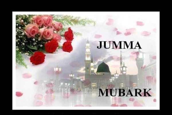 2 ramzan jumma mubarak pictures