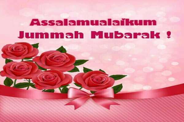 2nd jumma mubarak Wallpapers