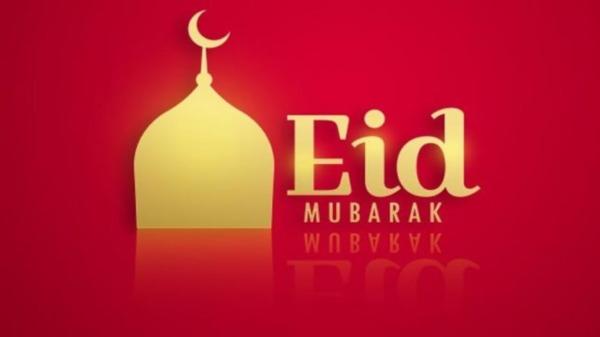 Eid Mubarak Shayari Hindi Sms
