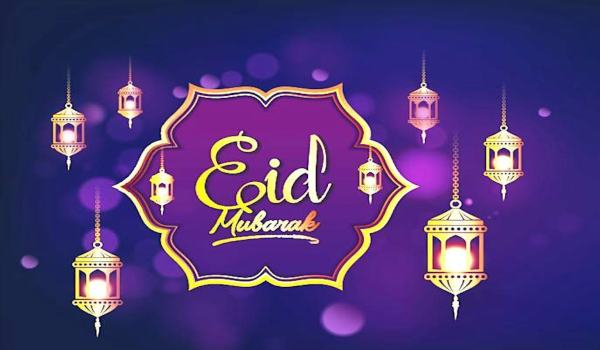 Eid Mubarak Shayari Images