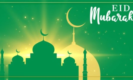 Eid mubarak images for whatsapp profile