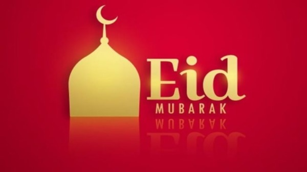 Photos of Eid Mubarak