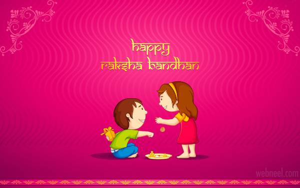 Poem on Raksha Bandhan in English