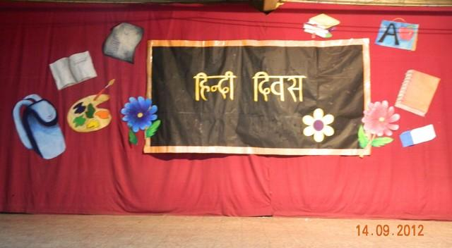 HINDI DIWAS CELEBRATION POSTERS