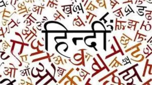 Hindi Diwas Cartoon