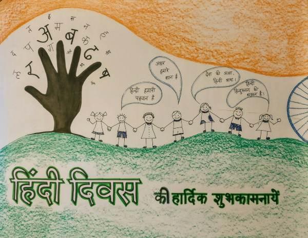 Hindi Diwas Poster_ hd