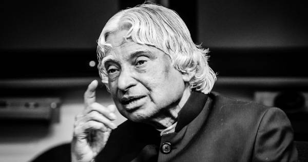 Apj abdul kalam motivational speech pdf