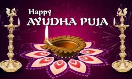 Ayudha Pooja Wishes SMS in hindi
