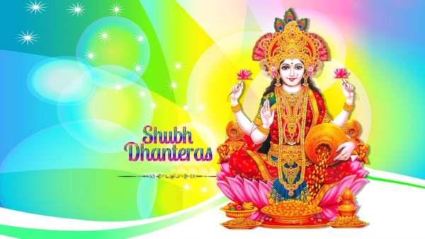 Dhanteras quotes with images