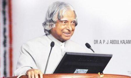 Dr. A.P.J Abdul Kalam Essay in Hindi