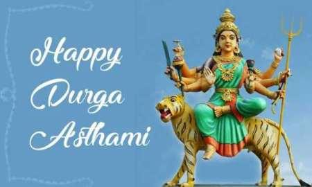 Durga ashtami image download