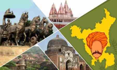 Haryana diwas essay in hindi