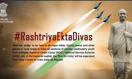 National integration day slogans in hindi
