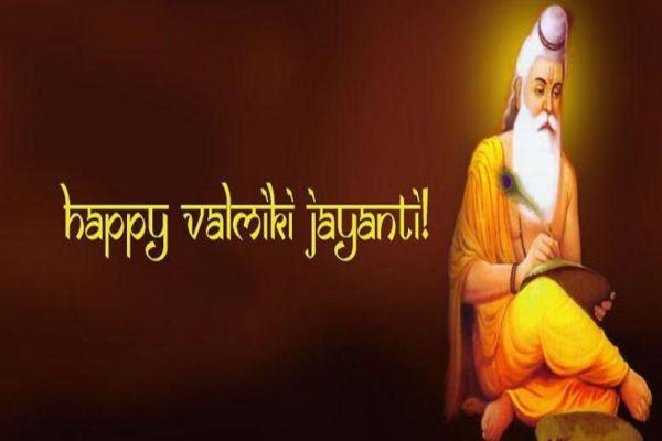 Valmiki Jayanti Images