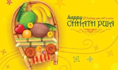 Chhath puja essay in english