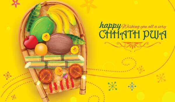 Chhath puja wishes greetings in hindi