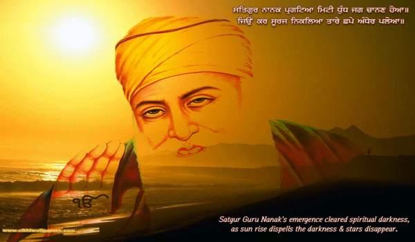 Guru nanak birthday message