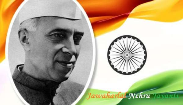 Hindi essay on jawaharlal nehru
