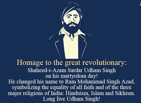 Shaheed Udham Singh Poems in hindi