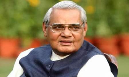 Atal Bihari Vajpayee Essay in Hindi
