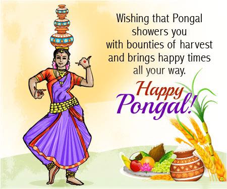 Pongal- Greeting- Card1-design