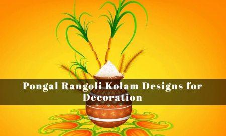 pongal_kolam_designs