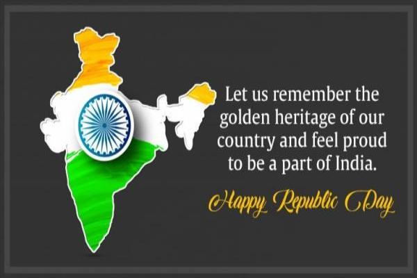 republic day slogan in english
