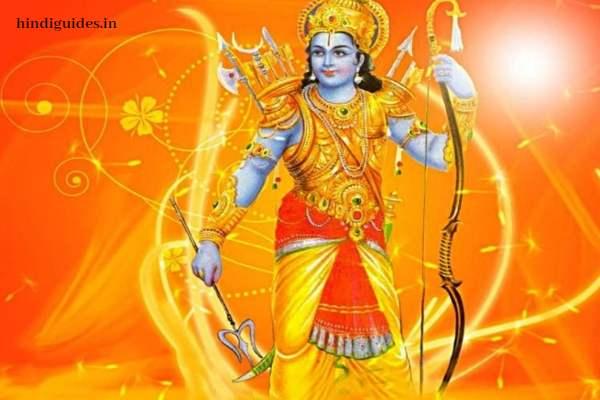 राम अवतार