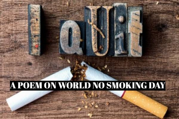 धूम्रपान निषेध दिवस की कविता