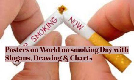 धूम्रपान निषेध दिवस पोस्टर